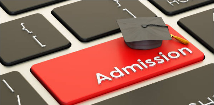 Announcement for Admission in Government Medical Colleges Balochistan